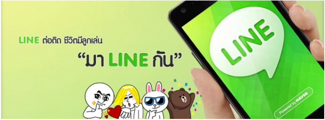Thailand Mobile Game Market