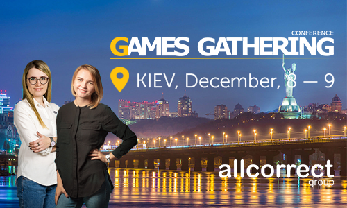 See you at Games Gathering!