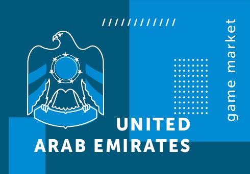 The United Arab Emirates Game Market
