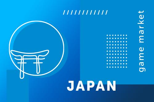The Japanese Gaming Market